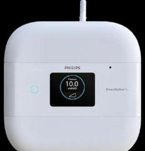 CPAP AUTO DREAMSTATION GO PHILIPS RESPIRONICS